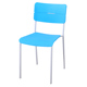 Metal legs armless durable molded stacking plastic training Lecture Hall Visitor Office Conference chairs