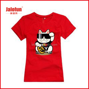 Wholesale online printing t shirts Funny Printed Men's T Shirts
