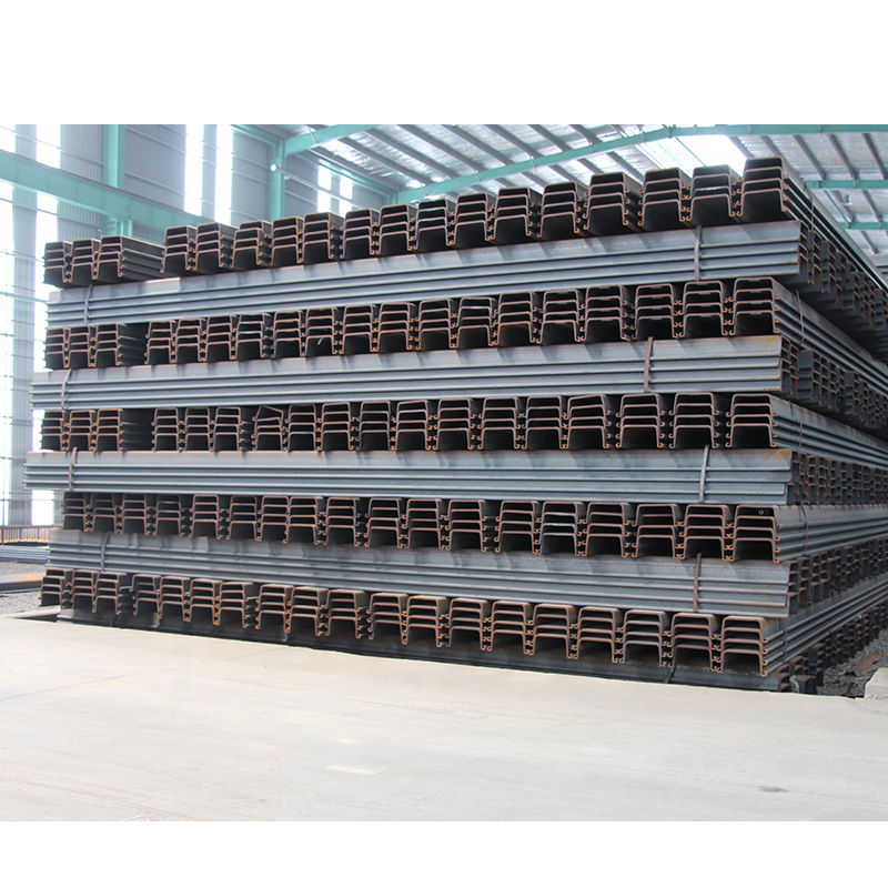 Hot rolled/Cold rolled steel sheet pile EN & JIS standards, Steel Sheet  Pile, U type shape steel sheet pile