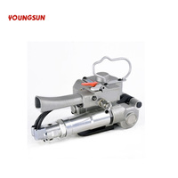 XQD-19 Pneumatic PET combination sealless welding Strapping tool, Manual PET packing machine A19/25