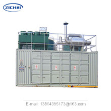 10~200kw methane gas generator/ 200kw natural gas generator