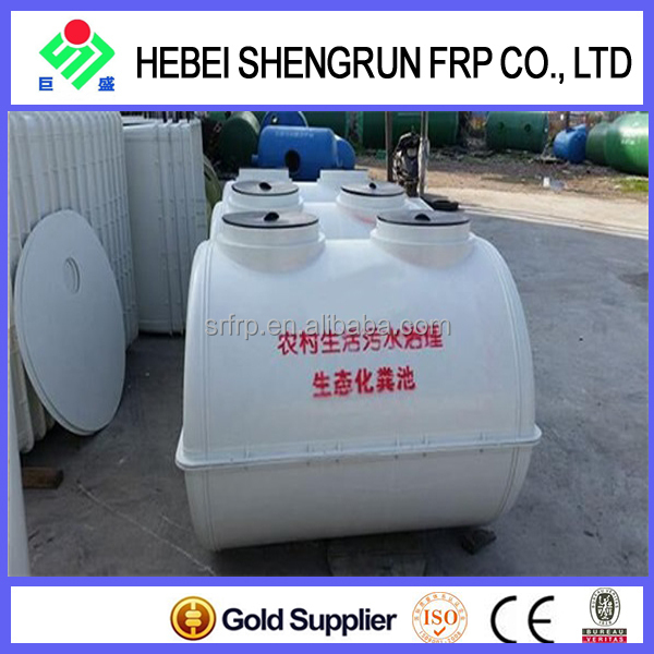 SMC SMC Molded Septic Water plastic Tank