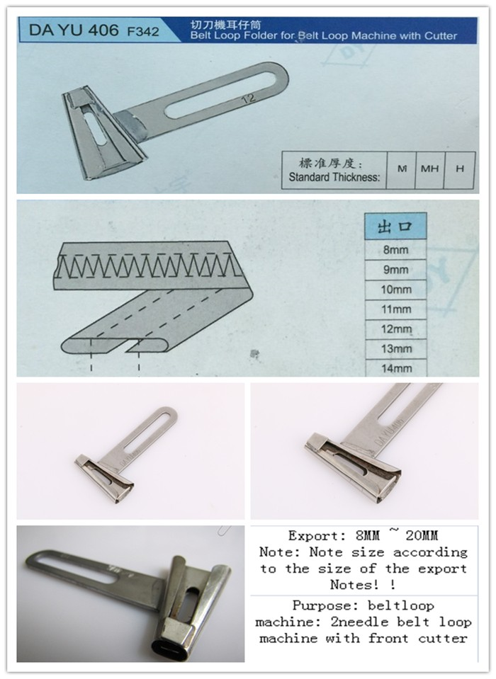 1pc Belt Loop Folder for Belt Loop Sewing Machine w// Cutter Export Size 8mm-20mm