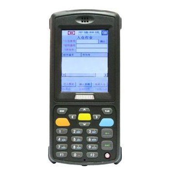 Hot Selling 1d Symbol Bar Code Scanner For Warehouse Management