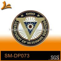 SM-DP072 ohio victory award ball mark