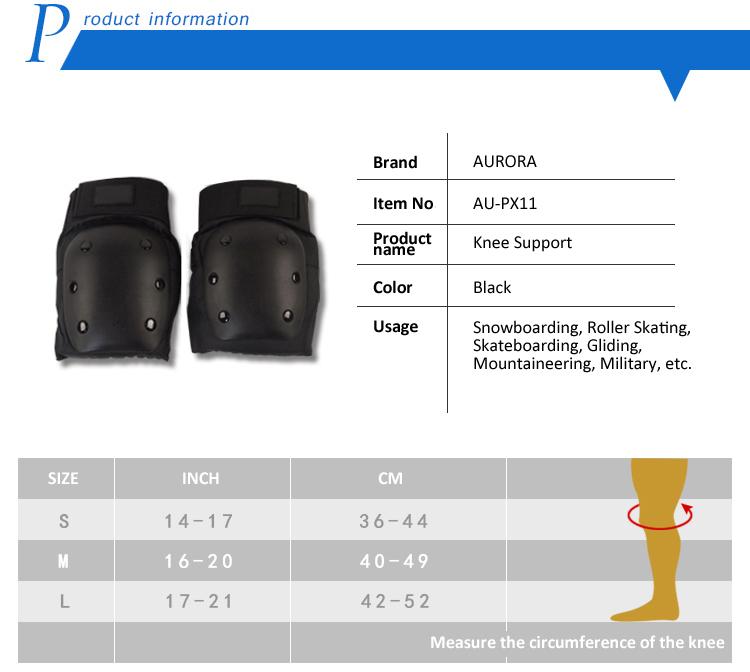 Shenzhen Aurora Sports Technology Co.
