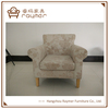 Raymer Furniture French decorate living room armchair