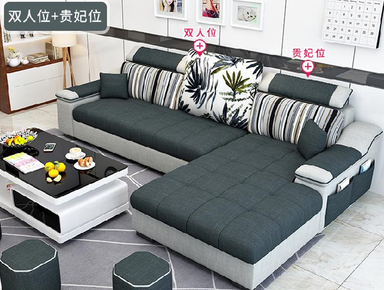 L Shaped Sofa Set New L Shape Sofa Designs About Furniture Living Room  Sofa,Living Room Furniture Set,Bedroom Furniture - Buy Sofa L Shape,Sofa ...