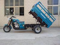 200CC Five Wheel Cargo Motorcycle with Double Rear Wheels Heavy Loading 2000KG