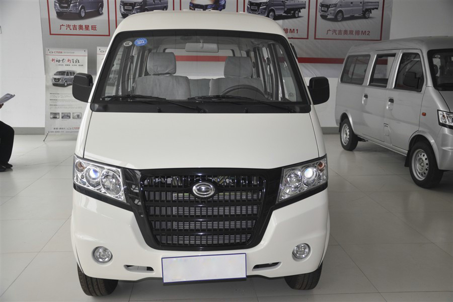 Gonow Van Chinese Cheap Van Mini Cargo Van Buy Gonow Van Chinese Cheap Van Mini Cargo Van Product On Alibaba Com