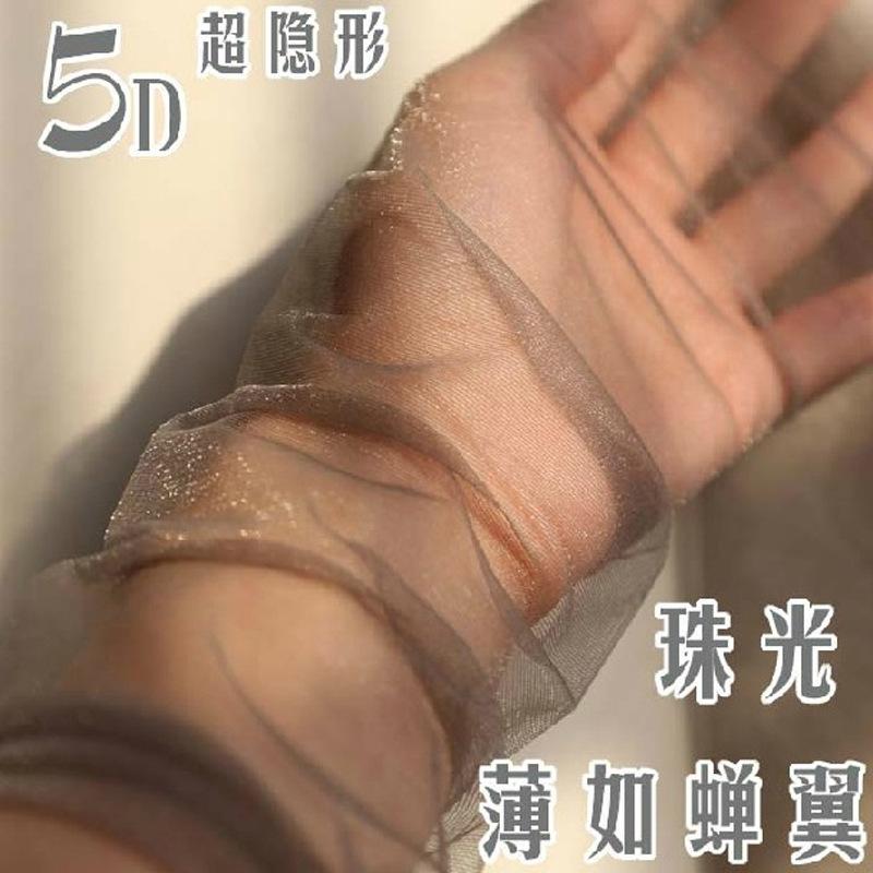 Silk Pantyhose 102