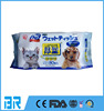 High Quality Dog Cleaning Professional Wet Wipes