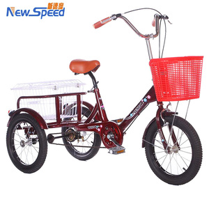 Cheap adult tricycle for sale/16 inches bike bicycle trike/tricycle cargo bike for adults