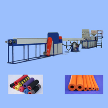 Auto PE Foam <span class=keywords><strong>Roller</strong></span> <span class=keywords><strong>Machine</strong></span>