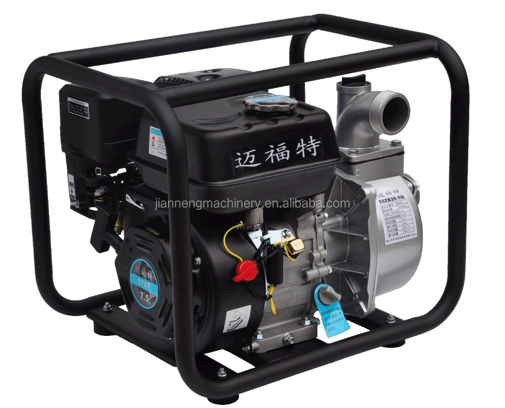 JIANSHE(CHINA) 2016 2 inch automatic pressure control switch electric pressure water pump