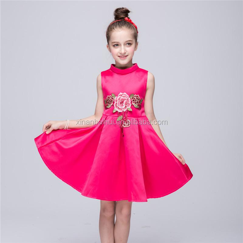 Venta al por mayor diseño de vestido estilo princesa-Compre online ...