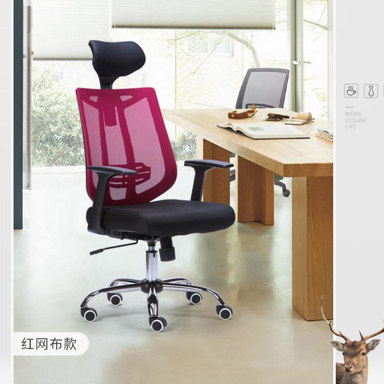 Malla silla de oficina Recaro con madera ruedas silla de oficina ...