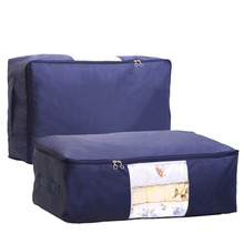 Oxford Quilt Storage Bag Collapsible Plus Size 이불 Container 홈 Storage 주최자 <span class=keywords><strong>담요</strong></span> 옷 Storage Bags