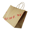 /product-detail/rerecycled-brown-kraft-paper-bag-brown-paper-bag-craft-paper-bag-wholesale-60563035654.html