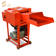Hay And Straw Chaff Baler Machine For Sale And Best Selling Hay Chopper Cutter