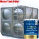 Food Grade Anti-Corrosive Impact Resistant Spray Paint For Drinking Water Tanks
