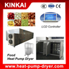 Automatic peanut dryer machine for food fruit nuts vegetable meat fish