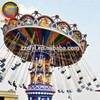 Carnival play used amusement rides low price flying chair rides