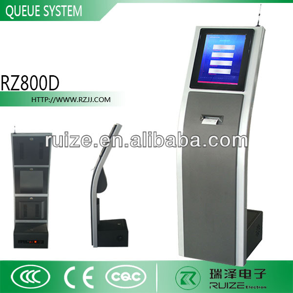 Wireless Sms Integrated Queue Management System