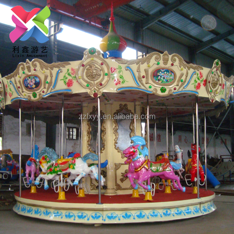 Hot Sale Backyard Merry Go Round Wholesale, Backyard Suppliers   Alibaba