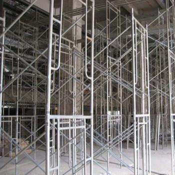Plastic Concrete Slab Formwork Constrution Ringlock Scaffolding System For  Buildings Formwork Steel Props Steel Formwork - Buy Concrete Slab
