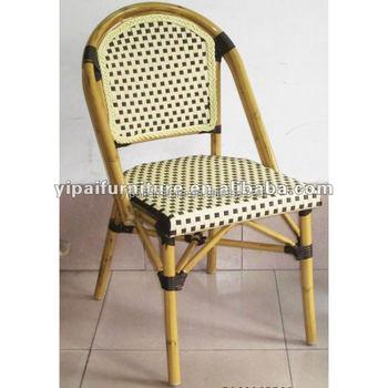 U Imitation Bamboo Rattan Chair With Aluminum Frame YC108