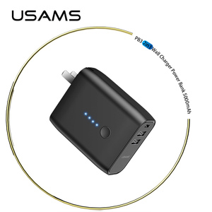 USAMS Universal 5000mah Dual USB Lithium External Battery 2 in 1Wall Charger Power Bank Auto Power Off Fast Charging Power Bank