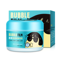 Milky carbonated bubble clay mask skin care moisturising oxygen bubble facial mask