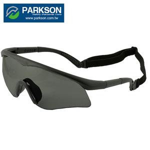 5c2ad8e8260 PARKSON Ballistic Eyewear Smoke Shooting Police Military Eye protection  ANSI Z87.1 SS-2460