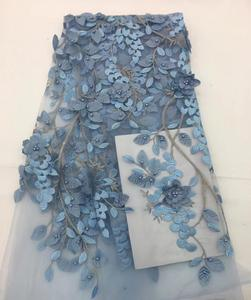 new 3D french lace for african wedding emobidery 2018 christmas new designs TS339-6 skyblue