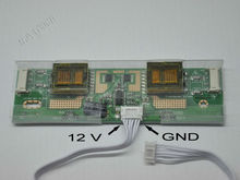 Free Shipping 4-Lamp-Narrow CCFL Inverter for 4-Lamp Backlight LCD Screen Panel Monitor PC