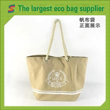 Cotton Handle Paper Shopping Bag Cotton Pastry Bag