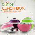 1.2/1.5L Hot sales stainless steel 3D sphere bento lunch box with plastic lid