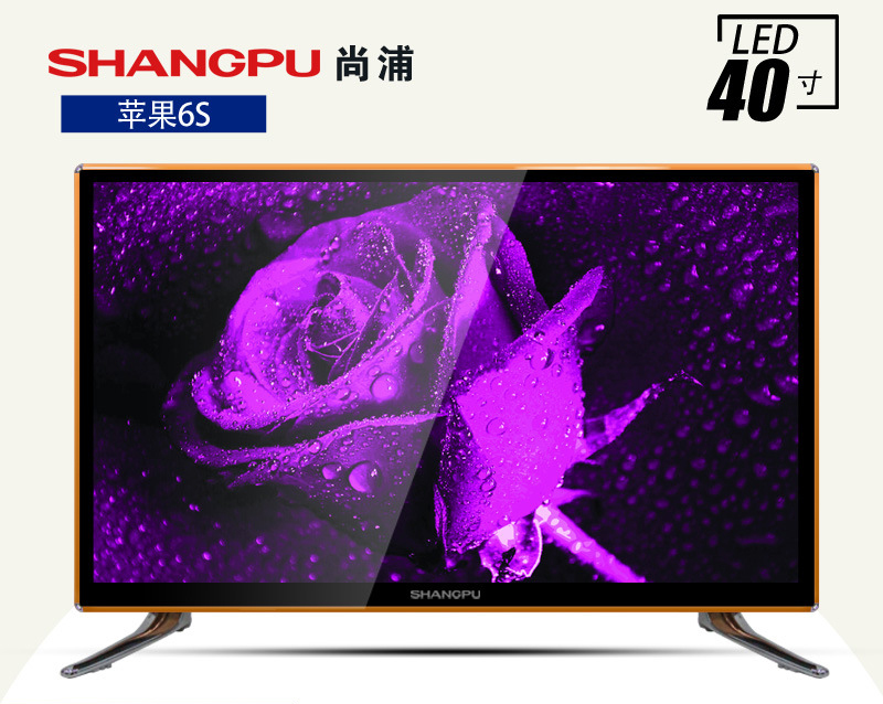 Wholesale the newest anti-explosion FHD 39 43 50 55 60 65 inch smart tv LED LCD television