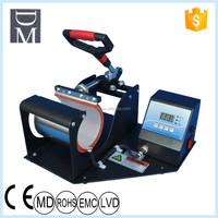 mug heat press machine(mug printing machine)