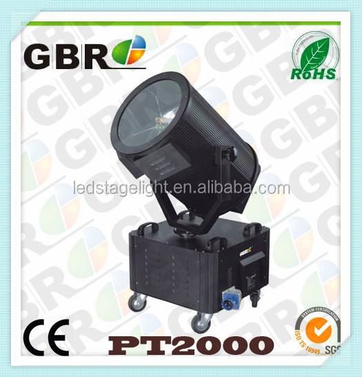 high brightness long distance 2KW 3KW 4KW 5 KW sky tracker light