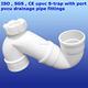 high quality upvc water drainage pipe fittings s trap