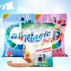 Free Sample Powder Detergent Optional Active Matter Washing Powder Bulk Low Middle High Foam 100g