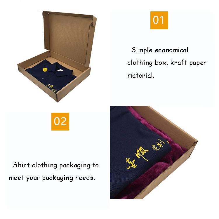 卸売カスタム段ボールカートンボックスメーラー無料ボックスアパレル包装用ドレスの布 Tシャツスーツメーラーギフトボックス