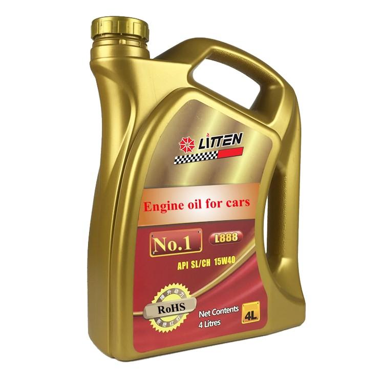 Excellent Gasoline Motor Engine Oil 15w40 For Car