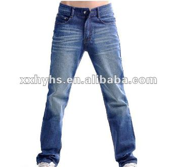 0716e8503212 Cotton Flame Resistant Jeans - Buy Safety Flame Resistant Denim ...