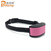 No Shock No Pain For Training Small Dog Humane Safe Vibration Bark Control Collar