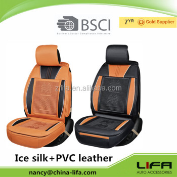 2017 New Leather And 3D Ice Silk Luxury Car Seat Cover High Quality