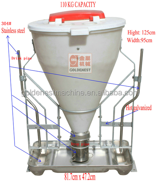 Goldenest cheap dry and wet pig feeder/pig farm equipment/pig feeder