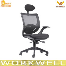 WorkWell hot selling mesh chair office chairs Kw-f61121b